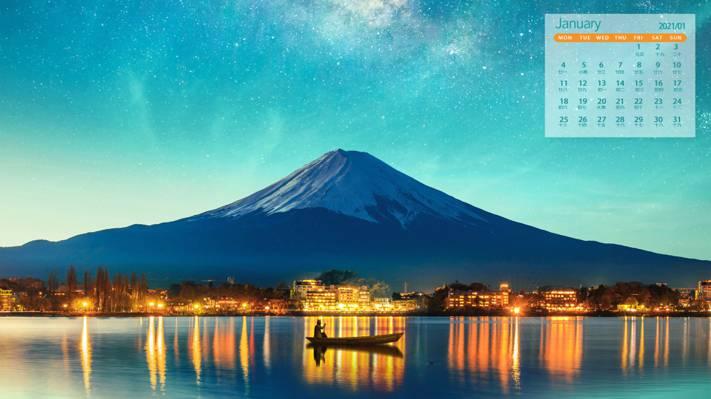 2021年1月富士山风光日历