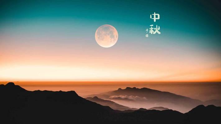 最美中秋月亮图片