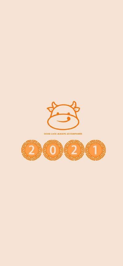 2021牛年简约创意背景图