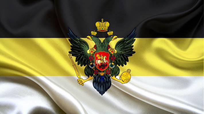 帝国,国旗,俄罗斯