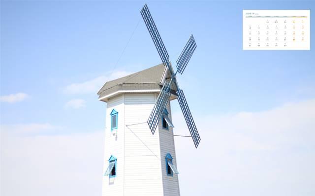 2020年1月小清新风车日历