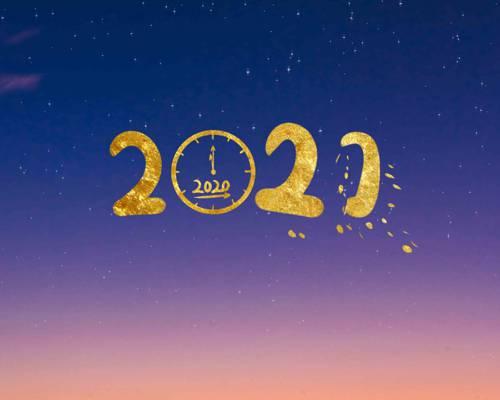 2021,新的征程
