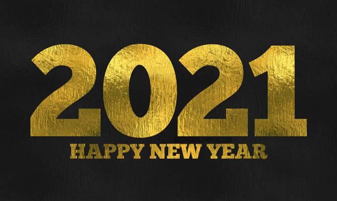 2021新年快乐图片