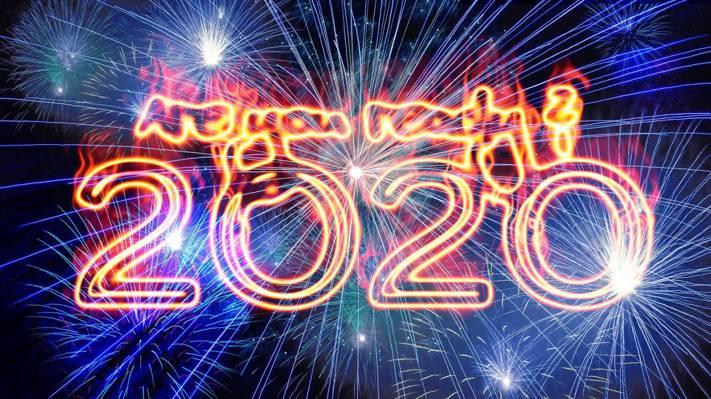 2020:新的一年