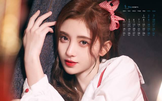 2020年5月鞠婧祎性感甜美清纯写真日历桌面壁纸