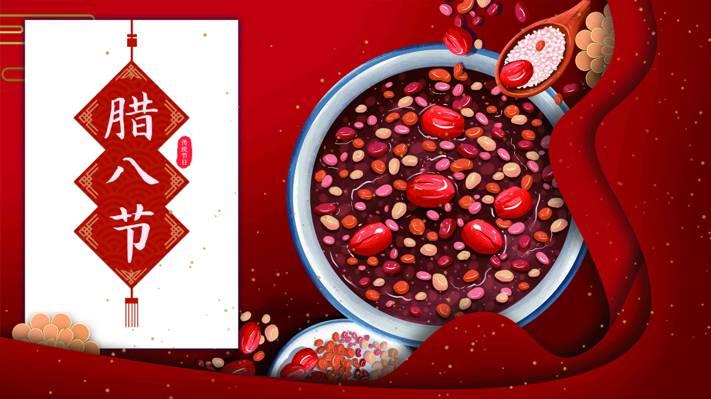 传统节日腊八节插画桌面