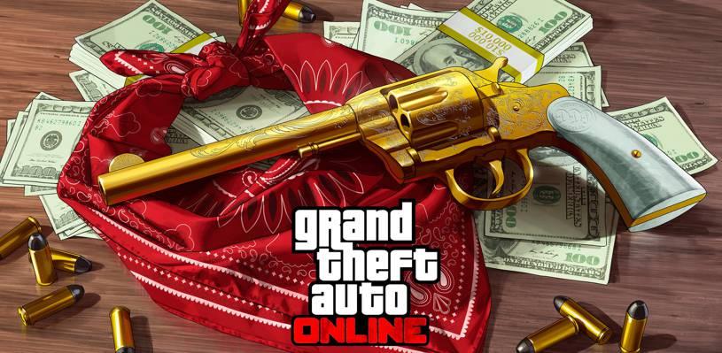 钱,头巾,左轮手枪,黄金,黄金,gta在线