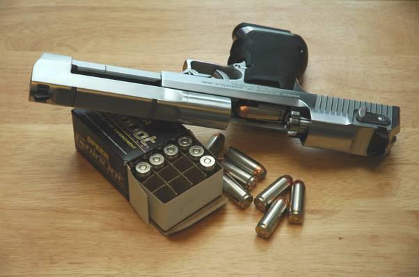 沙漠之鹰,墨盒,沙漠之鹰,枪