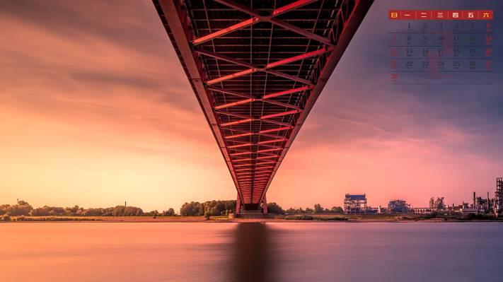 2021年2月桥梁风光日历
